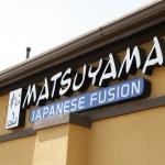 matsuyama_9180